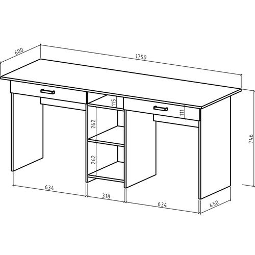 Письменный стол Лайт-10Я