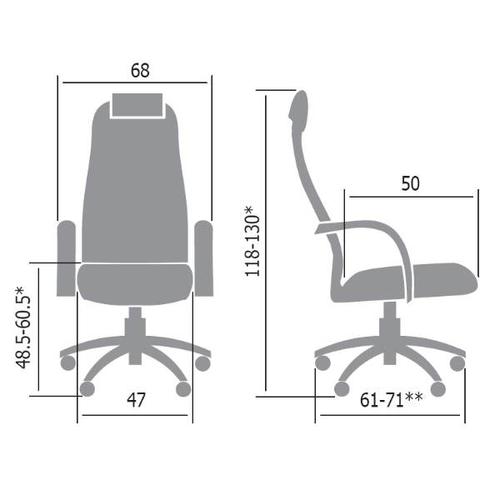 Кресло BK-8 Pl