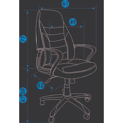 Кресло Интер / INTER