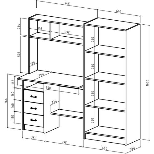 Компьютерный стол Август-16