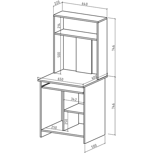 Компьютерный стол Имидж-3